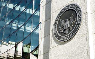 Στις ΗΠΑ, η επιτροπή Κεφαλαιαγοράς (Sec) απαιτεί να περιλαμβάνουν οι εταιρείες λεπτομέρειες για ενδεχόμενους κινδύνους στα κέρδη από την αλλαγή των κλιματολογικών συνθηκών