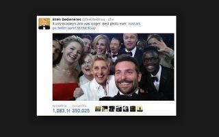 to-twitter-den-antexe-to-amp-8220-selfie-amp-8221-tis-ntetzeneris0