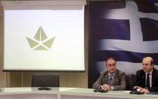 Ο υπουργός Ανάπτυξης και Ανταγωνιστικότητας Κωστής Χατζηδάκης και ο υφυπουργός Θανάσης Σκορδάς κάνουν δηλώσεις για το ελληνικό σήμα.