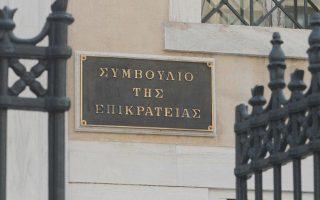 to-symvoylio-tis-epikrateias-ekrine-syntagmatiko-to-psi-2013281