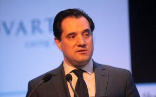 Ο υπουργός Υγείας, Αδωνης Γεωργιάδης, κατά την ομιλία του σε συνέδριο των Financial Times για το μέλλον του δημοσίου συστήματος υγείας.