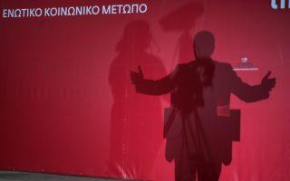 neos-kyklos-esostrefeias-ston-syriza0