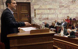 Ο πρόεδρος του ΣΥΡΙΖΑ Αλέξης Τσίπρας στη συνεδρίαση της κοινοβουλευτικής ομάδας του κόμματος, Αθήνα Τετάρτη 15  Ιανουαρίου 2014. ΑΠΕ ΜΠΕ/ΑΠΕ ΜΠΕ/ΟΡΕΣΤΗΣ ΠΑΝΑΓΙΩΤΟΥ ΑΠΕ ΜΠΕ/ΑΠΕ ΜΠΕ/ΟΡΕΣΤΗΣ ΠΑΝΑΓΙΩΤΟΥ