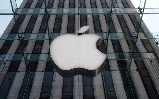 Πρώτη μεταξύ των 500 εταιρειών που έχουν την ακριβότερη επωνυμία στον κόσμο είναι η Apple. Η αξία της φθάνει τα 104 δισ. δολ. και ακολουθεί η νοτιοκορεατική Samsung με 78 δισ. δολ., ενώ στην πρώτη δεκάδα οι αμερικανικές εταιρείες καταλαμβάνουν εννέα θέσεις. Η Apple κατάφερε να αυξήσει την αξία της κατά 20% τον τελευταίο χρόνο, ενώ η δεύτερη Samsung τα πήγε ακόμη καλύτερα, αυξάνοντας την αξία της κατά 34%. Ακολουθούν οι αμερικανικές Google και Microsoft που αύξησαν την αξία τους κατά 32% και 38%, αντίστοιχα.
