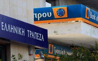 kypros-anavathmisi-ton-trapezon-kyproy-kai-ellinikis-apo-ton-fitch0