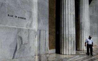 Πολίτης εξέρχεται από τα κεντρικά γραφεία της Τράπεζας της Ελλάδος στην Αθήνα, την Παρασκευή 8 Ιουνίου 2012. ΑΠΕ-ΜΠΕ/ΑΠΕ-ΜΠΕ/ΑΛΚΗΣ ΚΩΝΣΤΑΝΤΙΝΙΔΗΣ