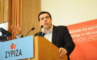 al-tsipras-kakoyrgimatiki-apistia-oi-proothoymenes-rythmiseis0