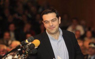 Ο πρόεδρος του ΣΥΡΙΖΑ Αλέξης Τσίπρας μιλάει στην εκδήλωση του ΣΥΡΙΖΑ στο αμφιθέατρο Μ. Θεοδωράκης στο Δημαρχείο Ελληνικού - Αργυρούπολης με θέμα