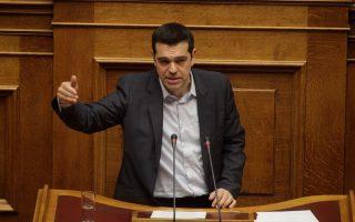 analytika-i-protasi-dyspistias-kai-i-omilia-tsipra-sti-voyli-video0