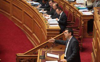 agria-kontra-tsipra-amp-8211-stamati-sti-voyli0