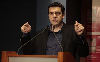 Ο πρόεδρος του ΣΥΡΙΖΑ Αλέξης Τσίπρας μιλάει στην παρουσίαση του βιβλίου του Γιάννη Μηλιού