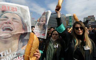 Φραντζόλες ψωμί και εφημερίδες με τη φωτογραφία της μητέρας του 15χρονου Μπερκίν Ελβάν να θρηνεί κρατούν οι διαδηλωτές στην Αγκυρα. Ο Μπερκίν είχε τραυματιστεί από φιάλη δακρυγόνου τον περασμένο Ιούλιο, ενώ πήγαινε να αγοράσει ψωμί.