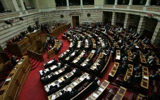 Τέσσερις κάλπες έχουν στηθεί για την ψηφοφορία στην αίθουσα της Ολομέλειας στη Βουλή, στη συζήτηση για τη σύσταση προανακριτικής επιτροπής για τη διερεύνηση τυχόν ποινικών ευθυνών πολιτικών προσώπων για το χειρισμό της επονομαζόμενης