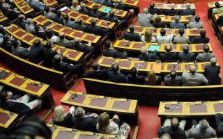 (Ξένη Δημοσίευση) Ο Πρωθυπουργός Αντώνης Σαμαράς διαβάζει τις προγραμματικές δηλώσεις της νέας κυβέρνησης στη Βουλή, Παρασκευή 6 Ιουλίου 2012. Ξεκίνησαν σήμερα οι τριήμερες προγραμματικές δηλώσεις στην Ελληνική Βουλή. ΑΠΕ-ΜΠΕ/ΓΡΑΦΕΙΟ ΤΥΠΟΥ Ν.Δ./ΓΟΥΛΙΕΛΜΟΣ ΑΝΤΩΝΙΟΥ
