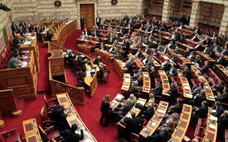 Αποψη από την ολομέλεια της Βουλής, Τετάρτη 27 Νοεμβρίου 2013. Στην ολομέλεια της Βουλής πραγματοποιήθηκε  ψηφοφορία  επί της τροπολογίας για τις μειώσεις στα φάρμακα και για την άρση ασυλίας βουλευτών. ΑΠΕ-ΜΠΕ/ΑΠΕ-ΜΠΕ/ΠΑΝΤΕΛΗΣ ΣΑΙΤΑΣ