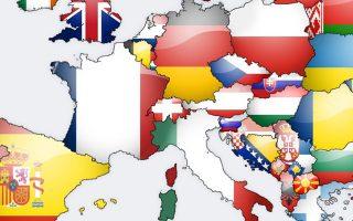 Η Ευρώπη  με πολιτική οντότητα είναι το νέο αίτημα διανοουμένων.