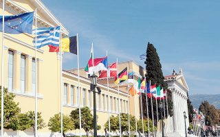 Θέματα που συνδέονται με τις κοινωνικές πτυχές της ανάπτυξης και της οικονομικής σταθερότητας στην Ευρώπη θα τεθούν επί τάπητος στη συνεδρίαση του Ecofin.