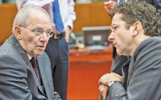 Για βελτίωση της οικονομικής κατάστασης στην Ελλάδα έκαναν λόγο οι κ. Βόλφγκανγκ Σόιμπλε και Γερούν Ντάισελμπλουμ.