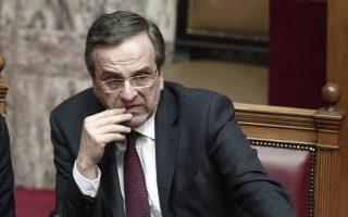 Τον επικεφαλής του Eurogroup Γερούν Ντάισελμπλουμ και τον Γάλλο υπουργό Οικονομικών Πιερ Μοσκοβισί αναμένεται να συναντήσει σήμερα ο πρωθυπουργός Αντ. Σαμαράς.
