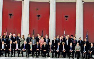 Αθήνα, Ζάππειο Μέγαρο. Τα μέλη του Eurogroup χθες μετά το πέρας των εργασιών τους κατά την εθιμική «οικογενειακή» φωτογράφισή τους.