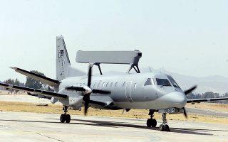 Ιπτάμενο ραντάρ της Πολεμικής Αεροπορίας. Η σύμβαση της Ericsson με το ελληνικό Δημόσιο ήταν αξίας ύψους 400 εκατ. ευρώ και τα συστήματα παρελήφθησαν ώς το 2009.