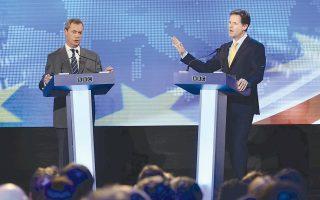 Νικ Κλεγκ  (δεξιά) εναντίον Νάιτζελ Φάρατζ. Το ντιμπέιτ ανάμεσα στον επικεφαλής των Βρετανών Φιλελευθέρων Δημοκρατών και τον επικεφαλής του Κόμματος Ανεξαρτησίας του Ηνωμένου Βασιλείου ανέδειξε την άβυσσο που χωρίζει τους δύο στα ζητήματα της Ευρωπαϊκής Ενωσης. Ο Φάρατζ, που τάχθηκε υπέρ της αποχώρησης της Βρετανίας από την Ε.Ε., της διάλυσης της Ε.Ε. και της μη συμμετοχής της χώρας σε πολέμους στο εξωτερικό, κέρδισε τις εντυπώσεις, σύμφωνα με έρευνα της εταιρείας ΙCM για λογαριασμό της εφημερίδας «Γκάρντιαν».