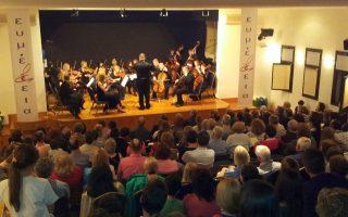 Συναυλία από παλαιότερη διοργάνωση του Φεστιβάλ στην Αγριά Βόλου.