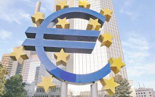Οι επενδυτές εκτιμούν πως η Ιταλία και η Ισπανία που διαθέτουν τις μεγαλύτερες αγορές ομολόγων στην Ευρώπη θα είναι οι βασικές ευνοημένες από ενδεχόμενη ποσοτική χαλάρωση της ΕΚΤ.