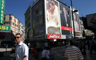 Συνολικά, τον προηγούμενο χρόνο επενδύθηκαν στην Τουρκία 225 εκατ. ευρώ για την ανάπτυξη νέων εμπορικών κέντρων.