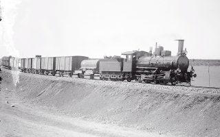 Το τρένο που ξεκινούσε από την Κωνσταντινούπολη και κατέληγε στη Βαγδάτη. Φωτογραφία τραβηγμένη ανάμεσα στα 1900 και 1910.