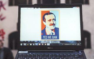 Ο Ταγίπ Ερντογάν φιγουράρει στην οθόνη του υπολογιστή με την ειρωνική επιγραφή «Ναι, το απαγορεύουμε»! Δικαστήριο της Αγκυρας ακύρωσε χθες την απόφαση της κυβέρνησης να απαγορεύσει την πρόσβαση στο YouTube.