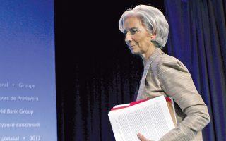 Παρά τις ενστάσεις που υφίστανται για επιμέρους ζητήματα, στις τάξεις του Διεθνούς Νομισματικού Ταμείου (στη φωτογραφία η επικεφαλής του ΔΝΤ, Κριστίν Λαγκάρντ) επικρατεί μια θετική αύρα για τις προοπτικές της ελληνικής οικονομίας.