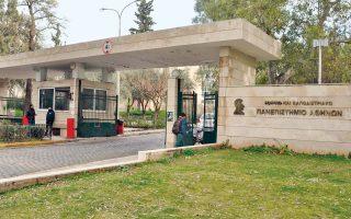 Η διαμάχη στο Καποδιστριακό Πανεπιστήμιο πυροδοτείται από τις διαφορετικές ερμηνείες που δίνονται στη γνωμοδότηση του Νομικού Συμβουλίου του κράτους επί της εκλογής πρυτάνεων.