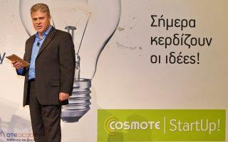 se-ependytes-paroysiasan-tis-idees-toys-oi-omades-toy-cosmote-startup0
