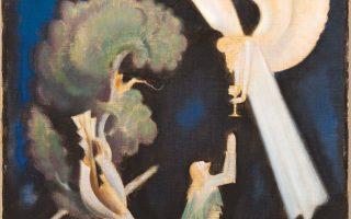 «H Προσευχή στο Oρος των Eλαιών» του Kωνσταντίνου Παρθένη, 92x80 εκ.
