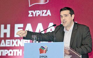 Ο κ. Αλ. Τσίπρας στη χθεσινή συνεδρίαση της Πολιτικής Γραμματείας πρότεινε να μην τεθούν προς έγκριση από την Κεντρική Επιτροπή οι μη κομματικές υποψηφιότητες στη διαμόρφωση του ευρωψηφοδελτίου.