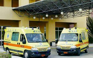 Κενά στην παροχή υπηρεσιών έχει αφήσει η διαθεσιμότητα διάρκειας ενός μηνός των περίπου 640 οδηγών νοσοκομείων ΕΣΥ.