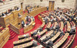 Το επίμαχο σχέδιο νόμου του υπουργείου Δικαιοσύνης επανέρχεται στην κανονική κοινοβουλευτική διαδικασία έπειτα από πολλές αναβολές.