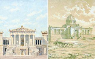 Εθνική Βιβλιοθήκη και Αστεροσκοπείο, δύο από τα σημαντικότερα αθηναϊκά έργα του Θεόφιλου Χάνσεν. Το Αστεροσκοπείο ήταν το τελευταίο έργο που επίβλεψε ο ίδιος στην Αθήνα πριν φύγει για τη Βιέννη.