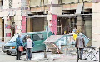 Καθαρισμός και αποκατάσταση των ζημιών στο κτίριο της Τράπεζας της Ελλάδος.