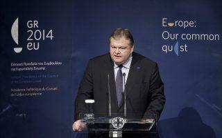 Ο υπουργός Εξωτερικών κ. Ευ. Βενιζέλος θα μεταβεί τη Μεγάλη Δευ- τέρα στο Στρασβούργο.
