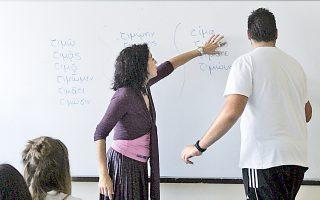 Οσα σχολεία χρειάζεται να αναπληρώσουν πάνω από τρεις ημέρες καταλήψεων, οι επιπλέον αυτές ημέρες θα αναπληρωθούν τον Μάιο, μετά τη λήξη του διδακτικού έτους.