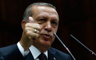 Η κυβέρνηση Ερντογάν είχε εισαγάγει τη νομοθεσία περί Δικαιοσύνης προκειμένου να απαντήσει στις δικαστικές έρευνες σε βάρος μελών της.