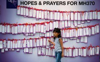 Χιλιάδες κάρτες με ευχές για «ταχεία επιστροφή» του αεροσκάφους και των επιβαινόντων της πτήσης ΜΗ370.