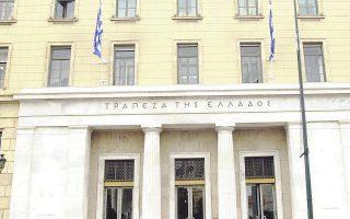 Η Τράπεζα της Ελλάδος θα δημοσιοποιεί τις κυρώσεις που επιβάλλει στα νομικά ή φυσικά πρόσωπα ανωνύμως, προκειμένου, σύμφωνα με το σκεπτικό του νομοθέτη, να μην τεθεί σε κίνδυνο η σταθερότητα του χρηματοπιστωτικού συστήματος.