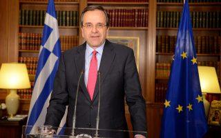 «Από εδώ και εμπρός προτεραιότητά μου, να είμαι δίπλα στην Ελλάδα που πληγώθηκε. Σ' αυτούς που κράτησαν την Ελλάδα όρθια…», τονίζει στο άρθρο του ο κ. Σαμαράς.