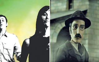 Το «Eight-minute deadline» της Ζήνας και του Πέτρου Παπαδόπουλου, με αρκετά βραβεία σε φεστιβάλ του 2012 και 2013 (αριστερά). Σκηνή από το «The Village» του Στέλιου Πολυχρονάκη (δεξιά).