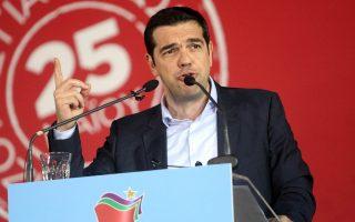 Σήμερα η αξιωματική αντιπολίτευση θα ανακοινώσει τους τελευταίους οκτώ υποψηφίους για την ευρωλίστα.