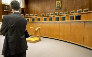Στόχος είναι η αποσυμφόρηση των διοικητικών δικαστηρίων από υποθέσεις που εκκρεμούν εδώ και δεκαετίες.