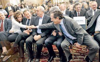 Η φωτογραφία είναι από την παρουσίαση των υποψηφίων της Ν.Δ. στις ευρωεκλογές και αποδεικνύει ότι με λίγη προσπάθεια (και κατά τι περισσότερη καλή θέληση...) τα πάντα είναι δυνατά.